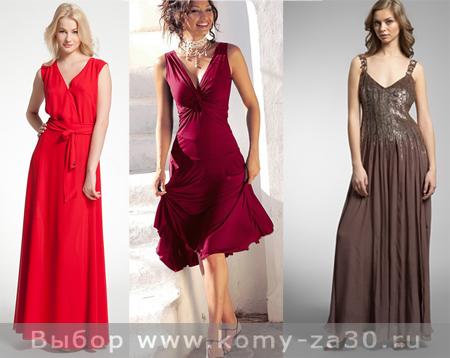 мода и стиль | Стильные и элегантные платья для