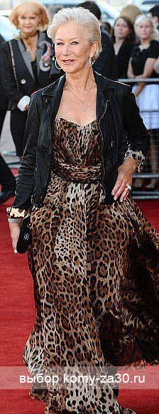 Хелен Миррен умеет носить черный!
