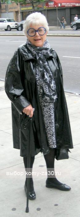Черный цвет стройнит, но не стоит одеваться слишком мрачно