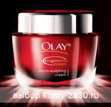 Regenerist Olay