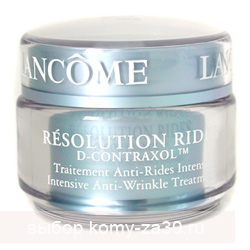 Resolution D-Contraxol Lancome