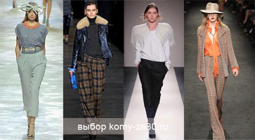 Мода 2012 кому за 40 брюки блузки