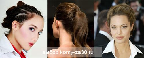 женщины с волосами на попе фото