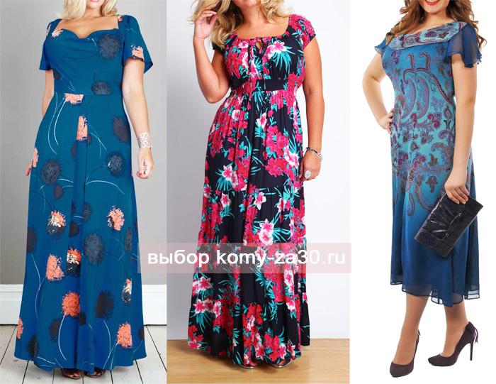 модные летние платья 50 лет