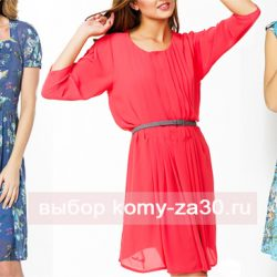 Летние платья для женщин от 50 лет