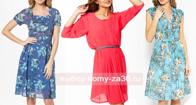 Летние платья 50 годов