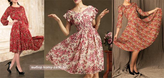 фасоны летних платьев 50