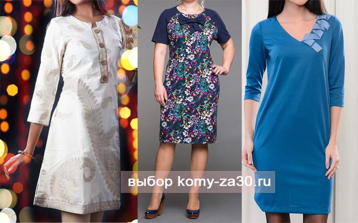 фасоны летних платьев для женщин за 50