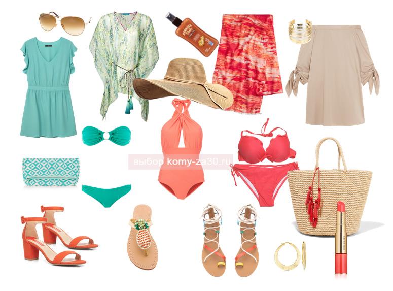 Морская пляжная капсула одежды на море