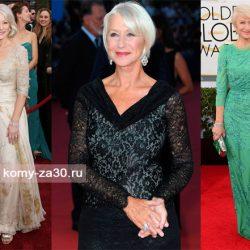 Нарядные платья для женщин 50 лет