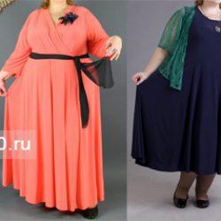 Платья для полных женщин 50 лет