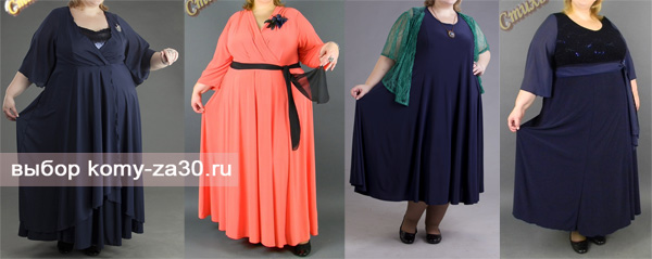 фасон платьев для очень полных женщин за 50