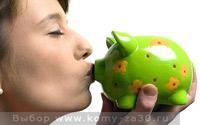 Как уменьшить расходы, как сэкономить