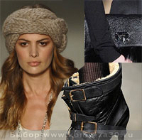 Модные аксессуары осень  2010 - зима 2011, must have