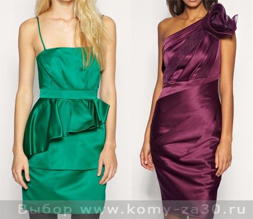 trend fashion ru