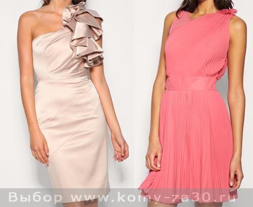 Фото платья для дружки 2012.