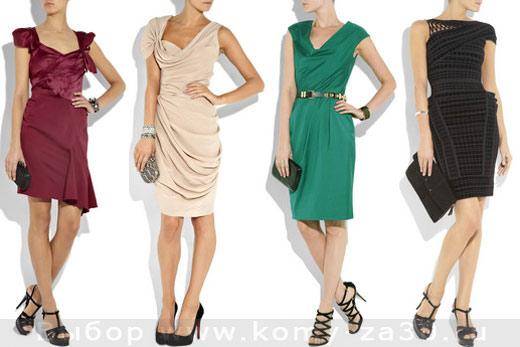 Одежда женщины: платье для коктейля (в
